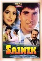 Sainik