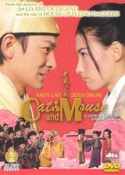Cat and Mouse (Liu sue oi seung mau)