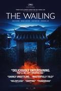 The Wailing (Goksung)