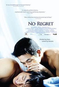 No Regret (Huhwaehaji Anah)