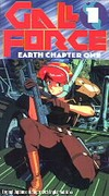 Gall Force: Earth Chapter 1