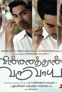 Vinnaithaandi Varuvaayaa (Will You Cross the Skies for Me?)
