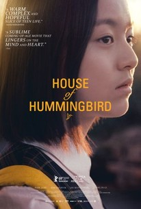 House of Hummingbird (Beolsae)