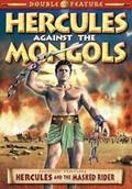 Maciste contro i Mongoli (Hercules Against the Mongols)