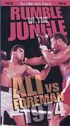 Rumble in the Jungle - Ali vs. Foreman