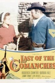 Last Of The Comanches