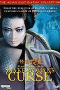 Kaidan hebi-onna (Snake Woman's Curse) (Ghost Story of the Snake Woman)