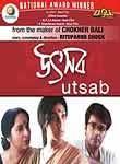 Utsab (The Festival)