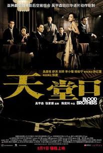 Tian tang kou (Blood Brothers)