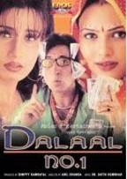Dalaal No. 1