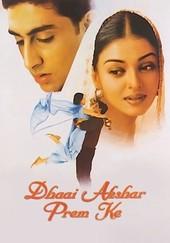 Dhai Akshar Prem Ke
