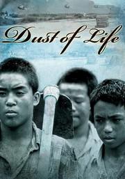 Dust of Life (Poussières de Vie)