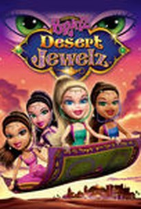 Bratz: Desert Jewels