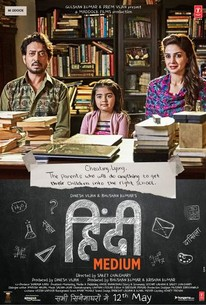 Hindi Medium (2017) - Rotten Tomatoes