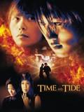 Time and Tide (Shun liu Ni liu)