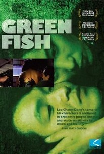 Chorok mulkogi (Green Fish)