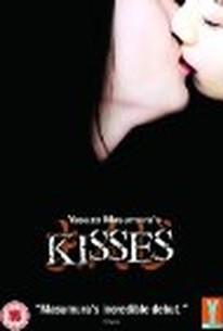 Kisses (Kuchizuke)