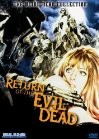 Return of the Blind Dead (El Ataque de los muertos sin ojos) (Return of the Evil Dead)