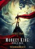 Monkey King: Hero Is Back (Xi you ji zhi da sheng gui lai)