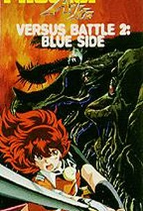 Project A-Ko - Versus Battle 2: Blue Side