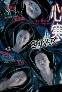 Sam hon (Shiver)