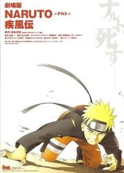 Gekijô ban naruto: Shippûden (Naruto Shippuden: The Movie)
