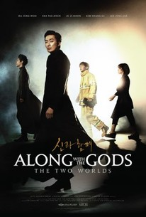 Along With the Gods: The Two Worlds (2017) - Rotten Tomatoes