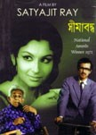 Seemabaddha, (Company Limited)