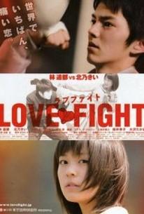 Love Fight (Rabu Faito)
