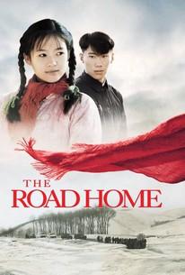 The Road Home (Wo de fu qin mu qin)