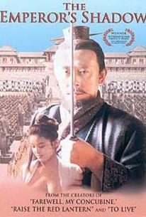 The Emperor's Shadow (Qin song)
