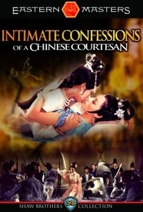 Ai nu (Intimate Confessions of a Chinese Courtesan)