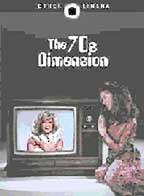70s Dimension