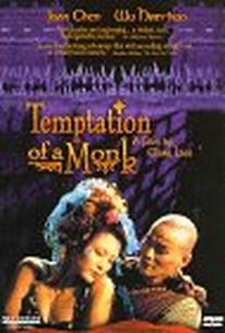 the temptations movie torrent