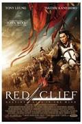 Red Cliff Part I (Chi Bi)