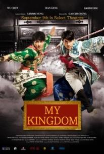 My Kingdom