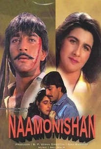 Naam O Nishan
