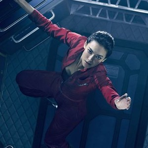 Florence Faivre as Julie Mao
