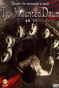 Perng Mang: The Haunted Drum