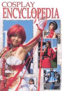 CosPlay Encyclopedia
