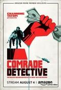 Comrade Detective: Season 1