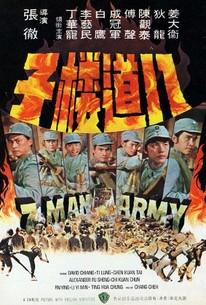 Ba dao lou zi (Seven Man Army)