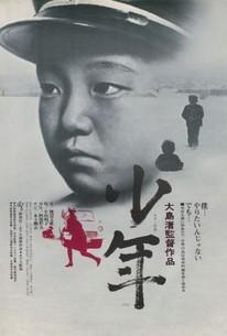 Shonen (Boy)