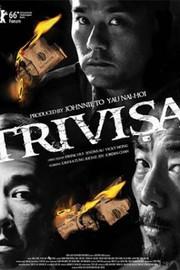 Trivisa (Chu Tai Chiu Fung)