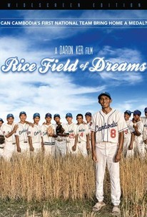 Rice Field Of Dreams