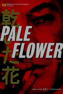 Pale Flower (Kawaita hana)