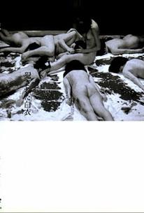 Okasareta hakui (Violated Angels) (Violated Women in White)