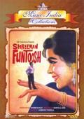 Shreeman Funtoosh