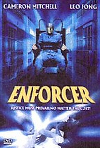 The Enforcer from Death Row