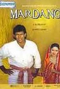 Mardangi